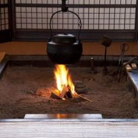 Warm welcome: Boiling  a teapot the traditional way at Tsumago's Honjin (Main Inn).
