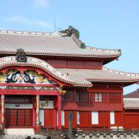 Past glory: Shuri-jo Castle, the royal seat of the Kingdom of the Ryukyus, was destroyed in World War II. Nonetheless, this reconstructed version is one of the jewels in Naha's crown.