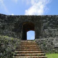 Breached defences: The formidable ruins of Zakimi Castle on Okinawa's Yomitan Peninsula make for a fascinating visit. | MANDY BARTOK PHOTO