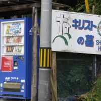 Say it proud: Shingo doesn't exactly hide its claim to fame, what with 'Tomb of Christ' road signs, ads for 'The Real Thing,' and much more.