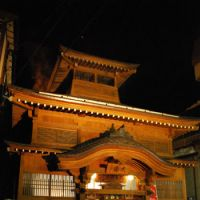 One of Nozawa Onsen's many traditional (and free) hot-spring bathhouses.