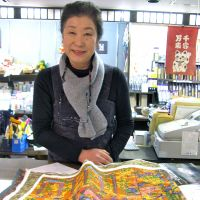 Beauty business: Eiko Ito of Kamiyakata Shimayu stationery shop makes sculptures from finest Japanese paper. | WINIFRED BIRD