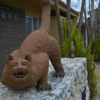 Frankly catamount: A sculpture of an Iriomote wildcat outside Ohara post office.