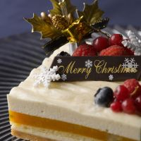 Shangri-La Christmas cakes; taste of fall at Conrad Tokyo; Hyatt Hakone spa plan