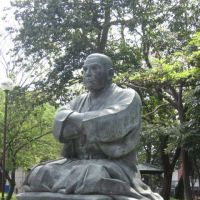 The statue of Saigo Takamori on the grounds of his house.