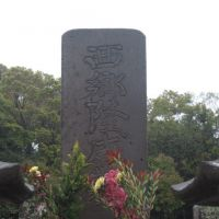 Saigo's tombstone.