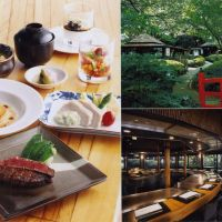 Special New Year's buffet in Osaka; countdown dance event in Tokyo; Champagne dinner party