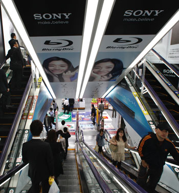 Sony TV woes spell more red ink ahead