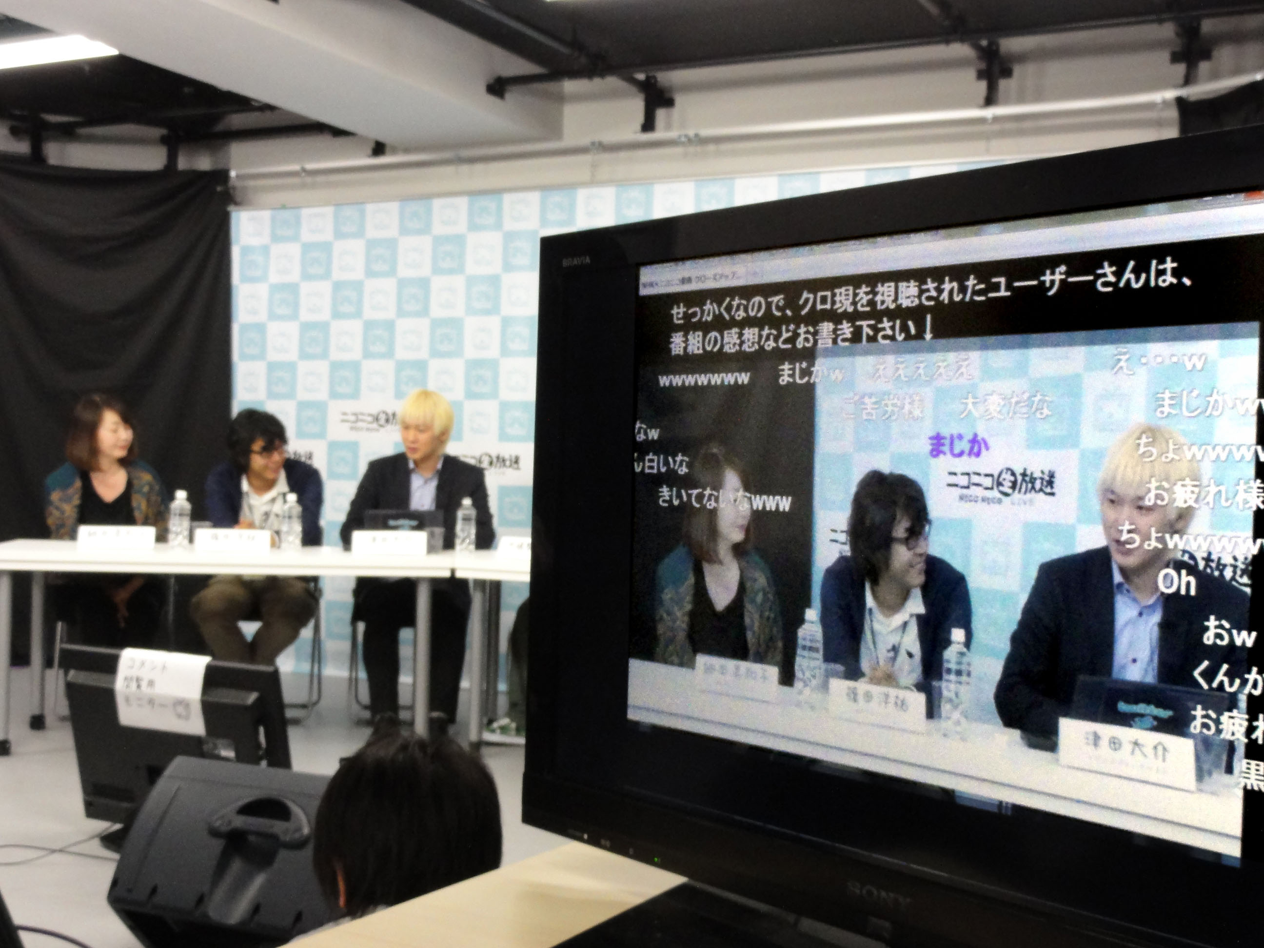 Keeping them honest: Nico Nico Douga hosts a live streaming program March 10 at its Harajuku studio in Tokyo. The program was a part of collaborative project between the Internet media site and NHK that day. | KAZUAKI NAGATA PHOTO