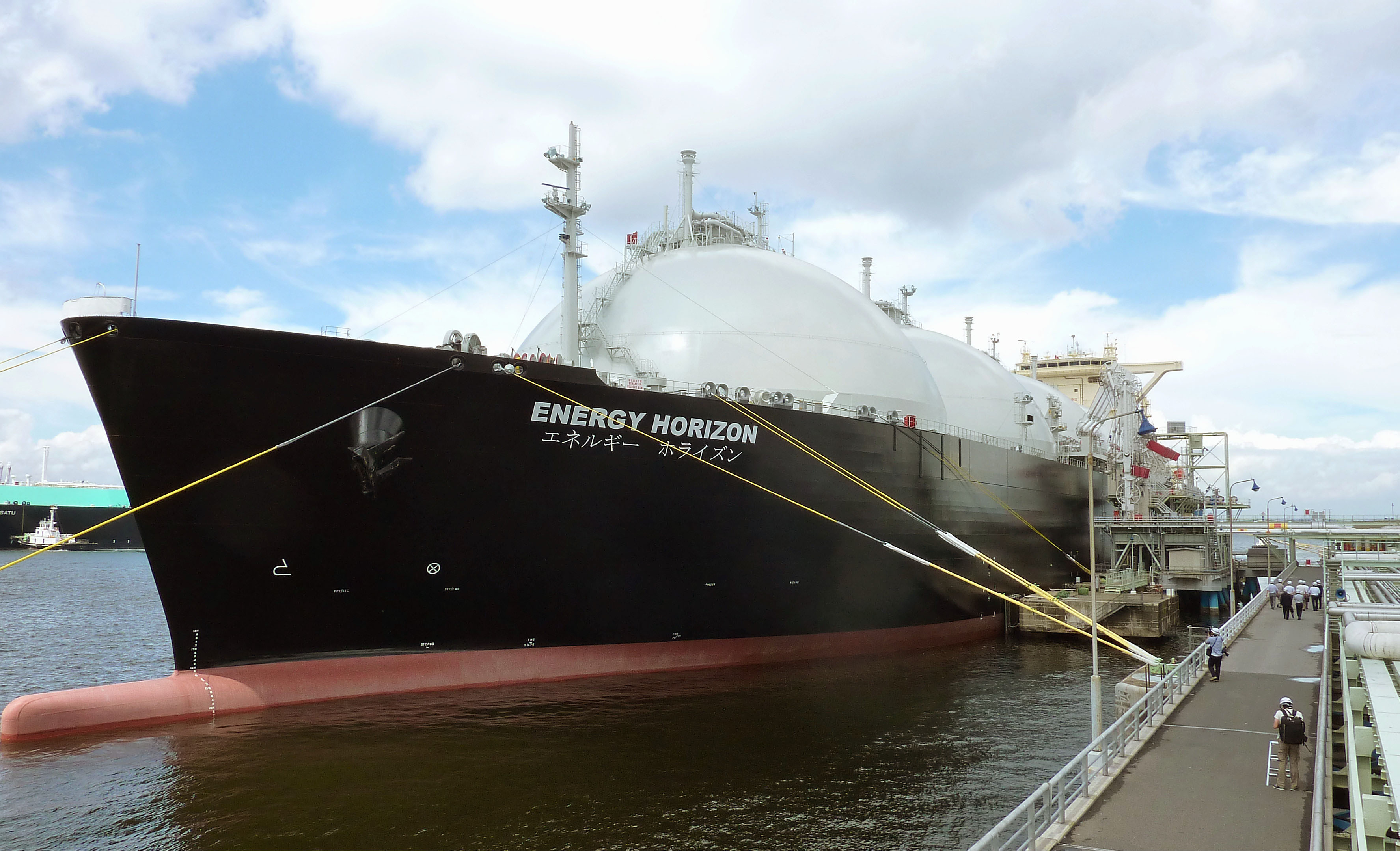 Anchors aweigh: Tokyo Gas Co. introduces the world's largest liquefied natural gas tanker, the Energy Horizon. | KYODO