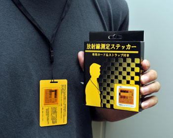 Fear gear: A RADSticker with a radiation-detecting sticker and shoulder strap is shown in July. | YOSHIAKI MIURA PHOTO