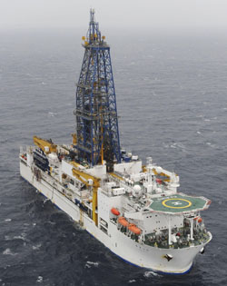 Killer driller: The Chikyu begins deep-sea drilling for methane hydrate off Aichi Prefecture on Wednesday. | KYODO