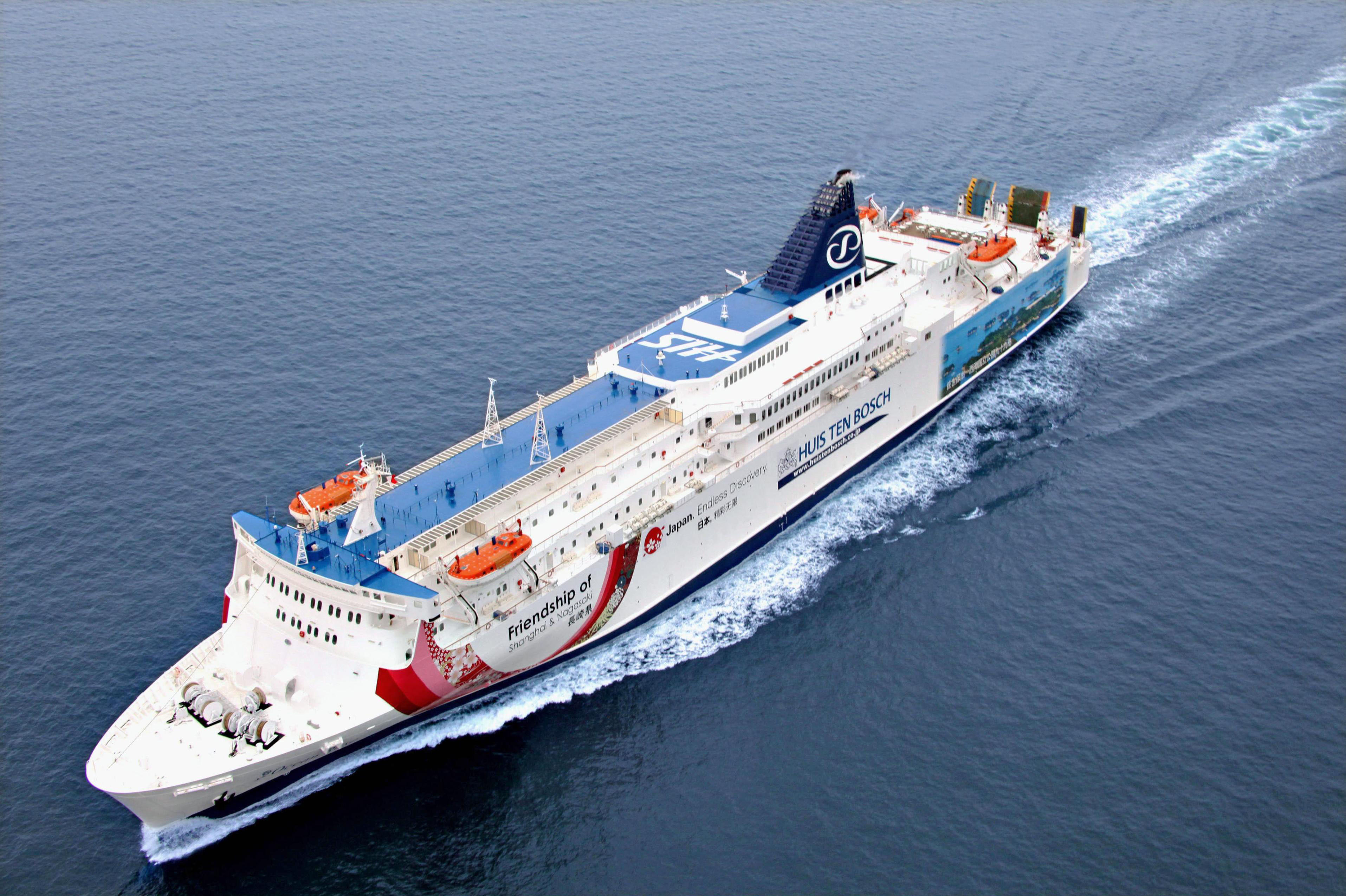 Weigh anchor: The ferry Ocean Rose, operated by HTB Cruise Co., will launch a Nagasaki-Shanghai service Wednesday. | HTB CRUISE