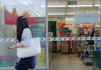 Safety first: A Seven-Eleven convenience store in Beijing is closed Tuesday as anti-Japanese protests in China continue. | KYODO