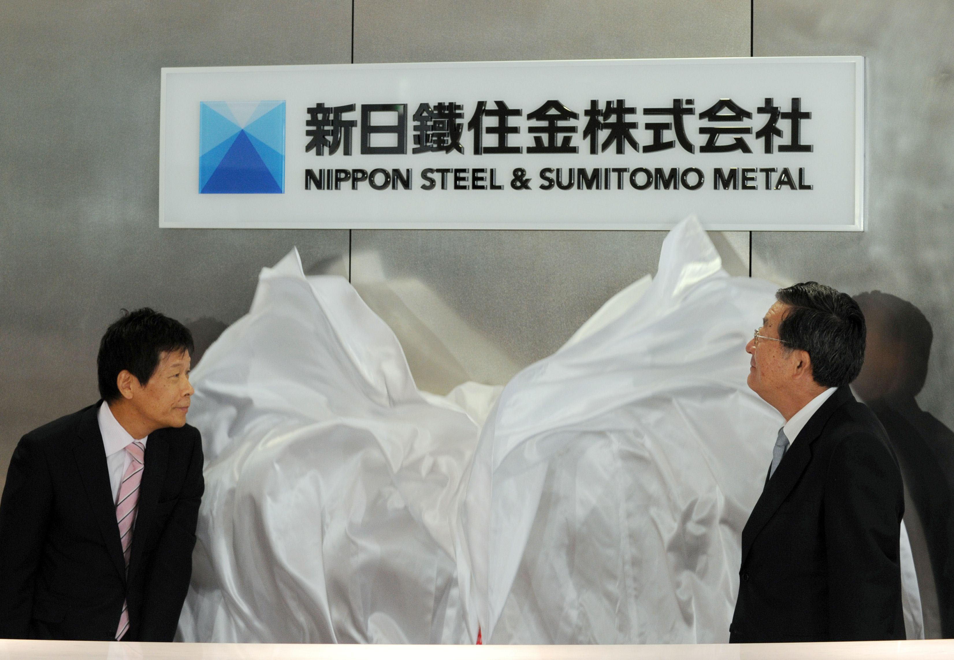 Dominant position: Nippon Steel & Sumitomo Metal Corp. Chairman and CEO Shoji Muneoka (right) and President Hiroshi Tomono unveil their company's plaque in Tokyo on Monday. | AFP-JIJI