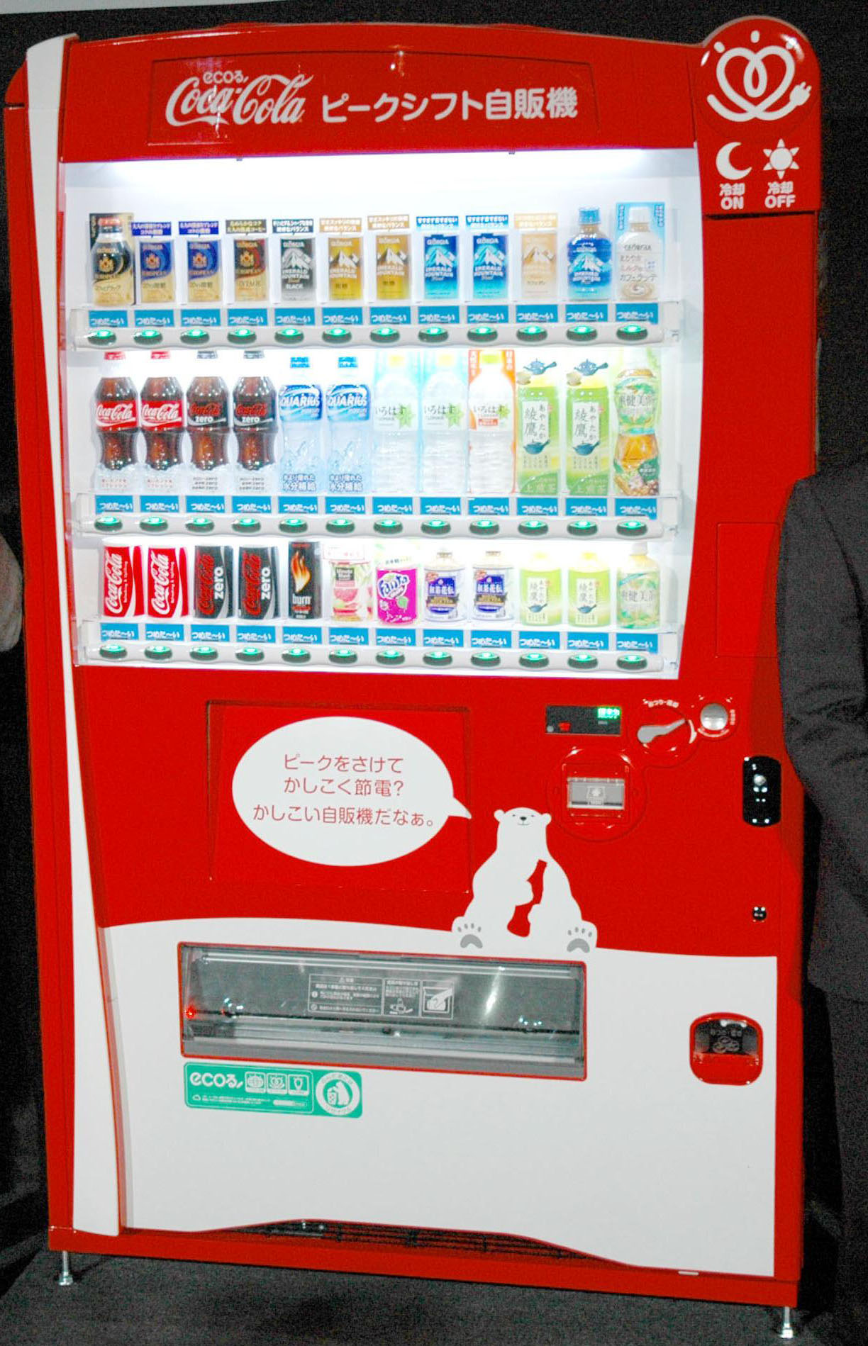 Energy-saver: A Coca-Cola (Japan) Co. 'peak shift' vending machine that doesn't need electricity for daytime refrigeration is in operation Monday in Minato Ward, Tokyo. | KYODO