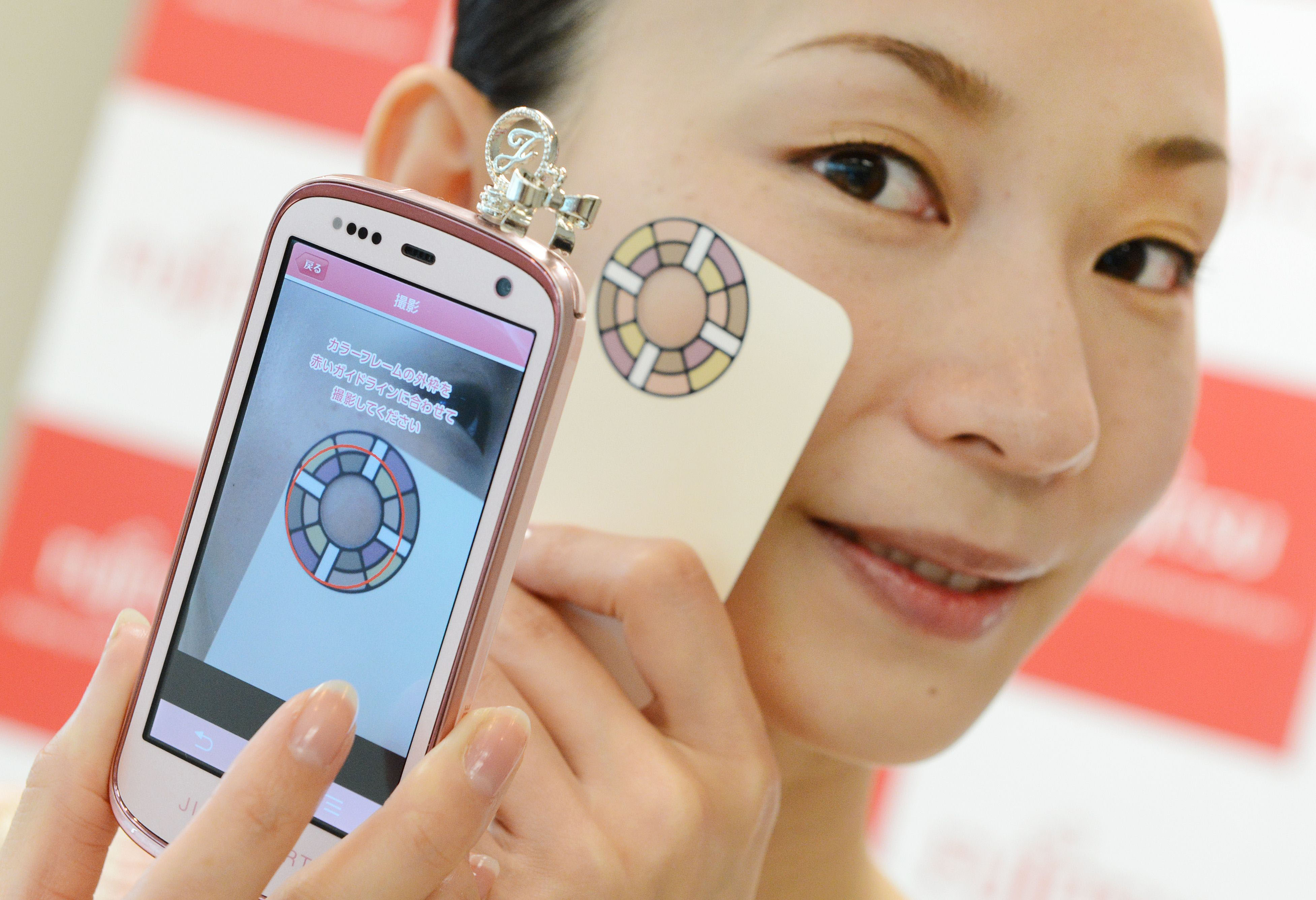 Fujitsu unveils smartphone to gauge skin condition