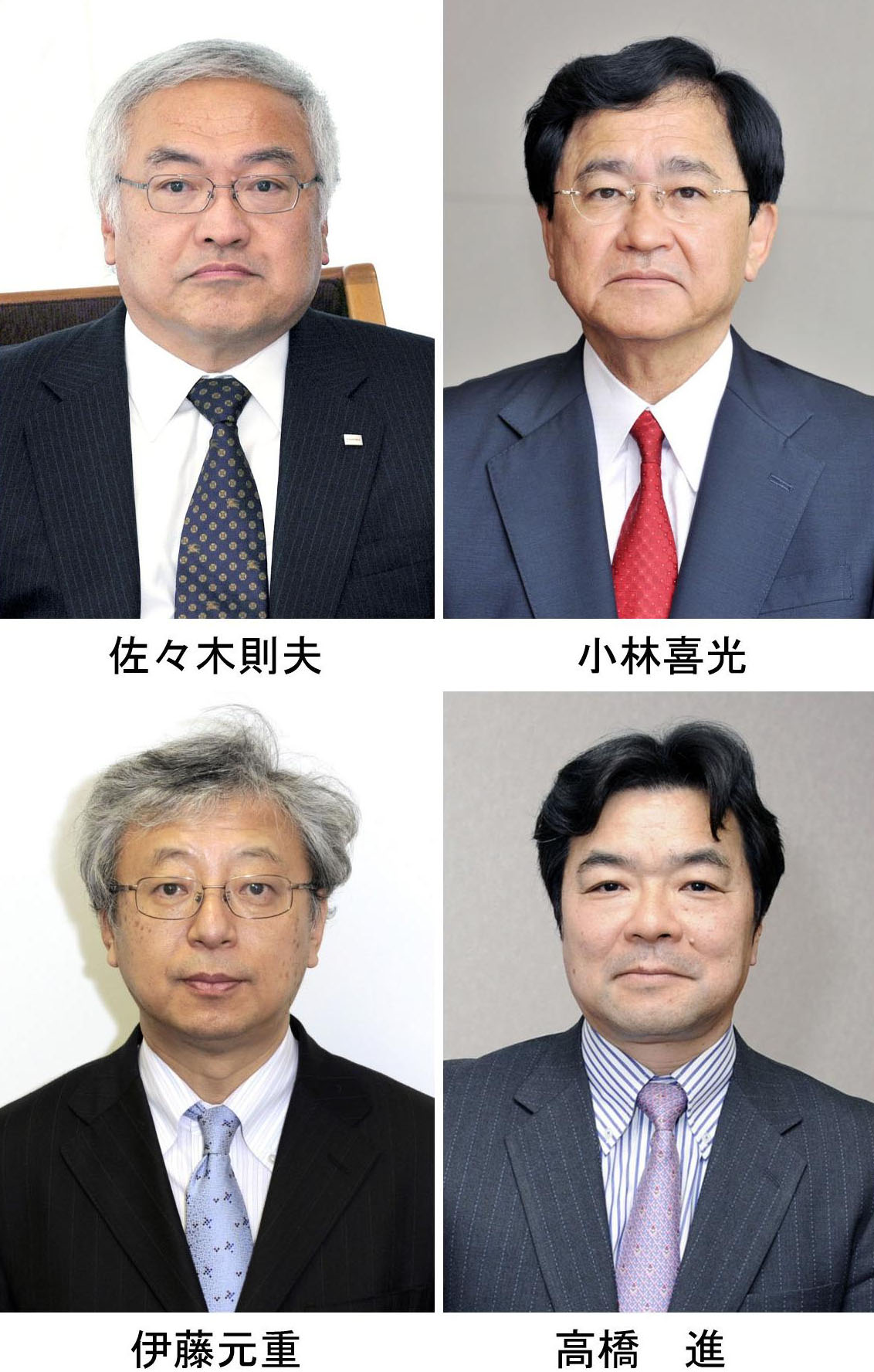 Expert input: The four men named to a key economic panel to be reinstated under the Cabinet of Prime Minister Shinzo Abe, are (clockwise from top right) Yoshimitsu Kobayashi, Susumu Takahashi, Motoshige Ito and Norio Sasaki | KYODO