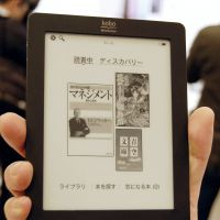 Despite flaws, Rakuten is 1-0 against Amazon in Japan's e-book wars