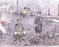 A sketch by Kobayashi the ruins of his house in Asakusa, where his brother and father tried to salvage kitchenware.  | IMAGES COURTESY OF HIROSHI KOBAYASHI