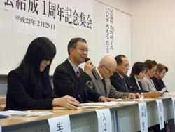Victimized: Members of Sora no Kai, a group calling for abolishing the statute of limitations on murder, hold a gathering in Tokyo in February. | KYODO PHOTO