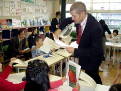 Elementary schools to get English
