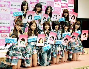 Bubble gum: AKB48 members, including Yuko Oshima (third from left in front) and Atsuko Maeda (fourth from left in front) pose at an event announcing a new TV commercial for puccho soft candy in Tokyo on Aug. 9. | KYODO PHOTO