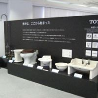Flushed with success: Various toilets from the past and other sanitary ware are displayed at Toto Ltd.'s museum in Fukuoka Prefecture. | COURTESY OF TOTO LTD.