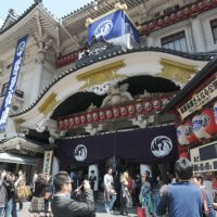 Farewell: People take a last look at the Kabuki-za in Chuo Ward, Tokyo, on April 30 before it closed for renovation. The venue is set to reopen in 2013. | SATOKO KAWASAKI PHOTO