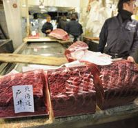 Catch of a lifetime: Meat from the bluefin tuna that fetched a record 32.49 million yen is displayed Jan. 5 at the Tsukiji fish market in Tokyo. | KYODO PHOTO