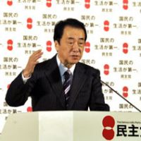 Kan opener: Prime Minister Naoto Kan holds a news conference at Makuhari Messe in Chiba Prefecture on Jan. 13.   YOSHIAKI MIURA PHOTO