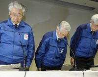 Seeking your understanding: Tokyo Electric Power Co. Chairman Tsunehisa Katsumata (center), flanked by Vice Presidents Takashi Fujimoto (left) and Sakae Muto, apologize at Tepco's Tokyo headquarters Wednesday. | KYODO PHOTO