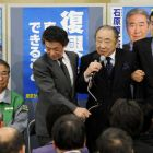 National crisis helps Ishihara stay at helm