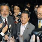 No-confidence vote set for Kan Cabinet