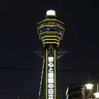 LED the way: The neon display of Osaka's landmark Tsutenkaku Tower is due to be replaced with LEDs in late October. The move is part of energy-saving efforts nationwide. | KYODO