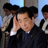 Naoto Kan