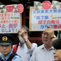 Demonstrators gather outside Kyushu Electric Power Co.'s annual shareholders' meeting in Fukuoka Prefecture. | KYODO