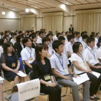 Teachers become students: English-language teachers heading to the U.S. for training attend a send-off ceremony at the education ministry Thursday.   KYODO PHOTO