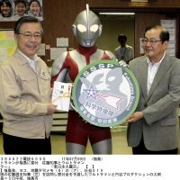 Supersize donation: Shinichi Ooka (right), the president of Tsuburaya Productions Co. best known for the Ultraman series, poses for a photo after handing a ¥20 million donation to Fukushima Gov. Yuhei Sato on Saturday at the prefectural government office. | KYODO PHOTO