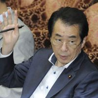 My turn: Prime Minister Naoto Kan appears before a Lower House committee Tuesday. | KYODO