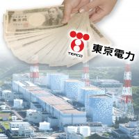 Vested interest: This collage of ¥10,000 bills, Tokyo Electric Power Co.'s corporate logo and the crippled Fukushima No. 1 nuclear plant illustrates the cozy ties between the power industry and the Liberal Democratic Party. | KYODO PHOTO