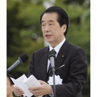 In memoriam: Prime Minister Naoto Kan speaks at Hiroshima's Peace Memorial Park in Saturday's ceremony marking the 66th anniversary of the atomic bombing.
