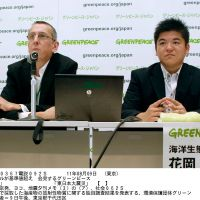 Something fishy: Members of environmental group Greenpeace face reporters Tuesday at a news conference in Tokyo after detecting radioactive materials exceeding regulation levels in fish caught off Fukushima Prefecture. | KYODO