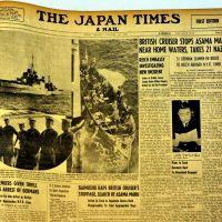 The paper's front page on Jan. 22, 1940, carries news of the Asama Incident. | YOSHIAKI MIURA PHOTO