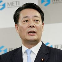 Hat in: Trade minister Banri Kaieda says Friday he is willing to run for the Democratic Party of Japan presidency at a regular news conference in Tokyo's Chiyoda Ward. | KYODO