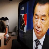 In flux: An evacuee from Naraha, near the crippled nuclear plant in Fukushima Prefecture, watches Prime Minister Naoto Kan's resignation speech on TV Friday at a temporary dwelling. | KYODO PHOTO