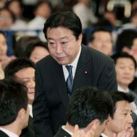 Noda way: Finance Minister Yoshihiko Noda bows after being elected Democratic Party of Japan president Monday at a Tokyo hotel. He is expected to be installed Tuesday as prime minister by the DPJ-controlled Lower House. | KYODO PHOTO