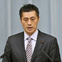 Rising star: New Environmental Minister Goshi Hosono speaks during a news conference Sept. 2 at the Prime Minister's Official Residence after his appointment. | KYODO PHOTO