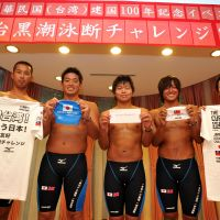 Best fin forward: A group of swimmers who plan to swim from an Okinawa island to Taiwan to show gratitude for donations sent from Taiwanese for the March 11 tsunami disaster appear in Tokyo on Tuesday. | YOSHIAKI MIURA