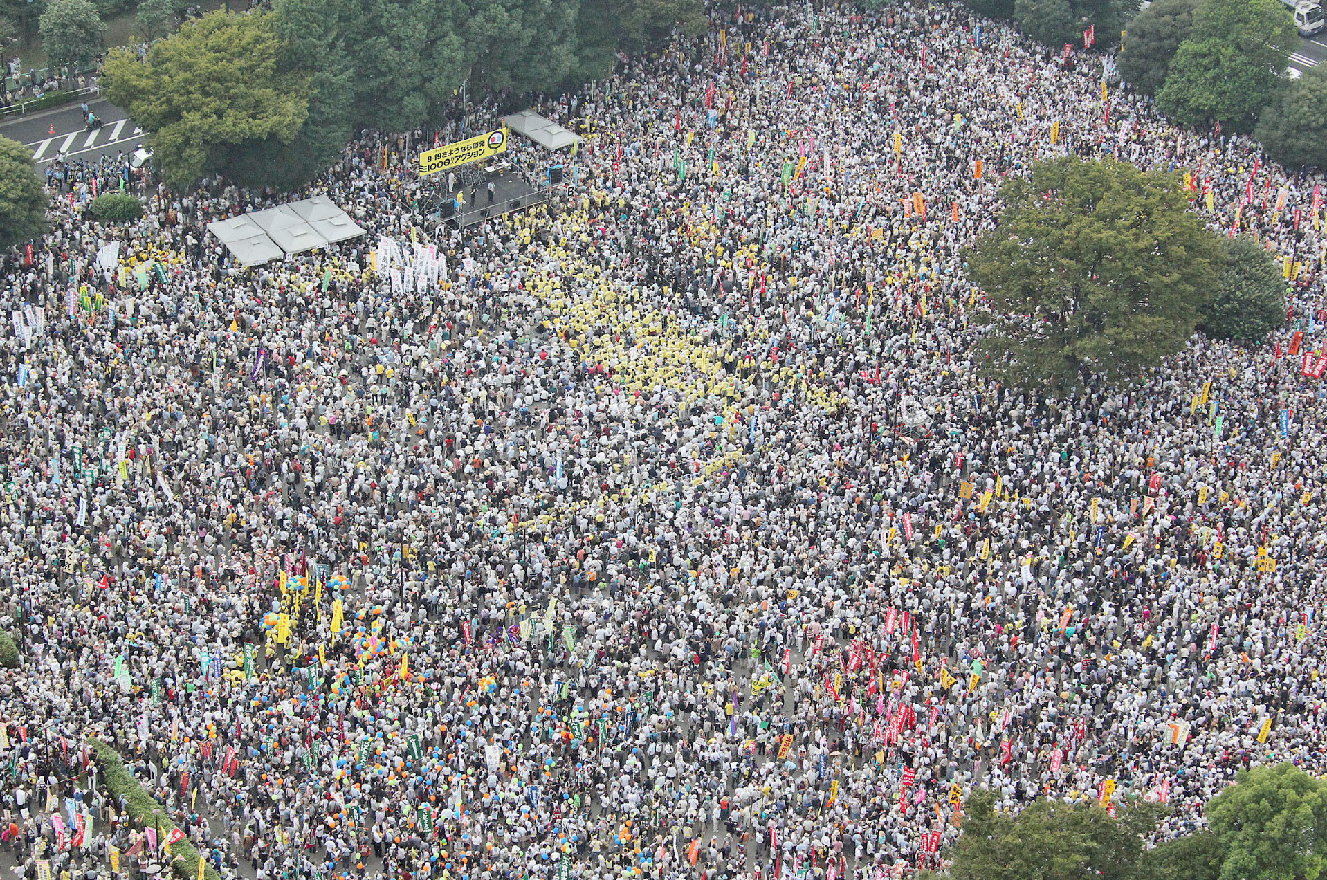 Masses Turn Out To Protest Nuclear Power The Japan Times